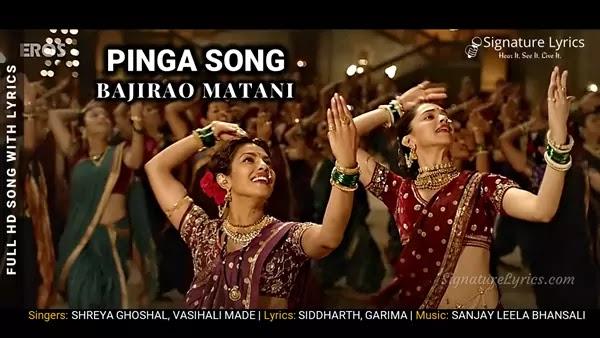 Pinga Lyrics -Shreya Ghoshal | Bajirao Mastani - Pinga Ga Pori song