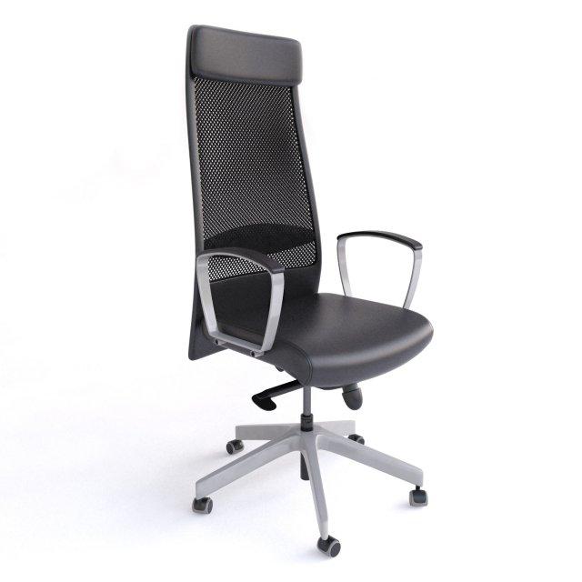 ikea office chair comfortable