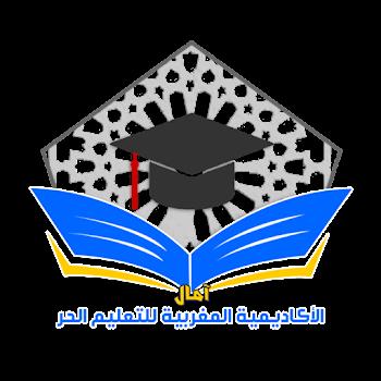 شعار آمال