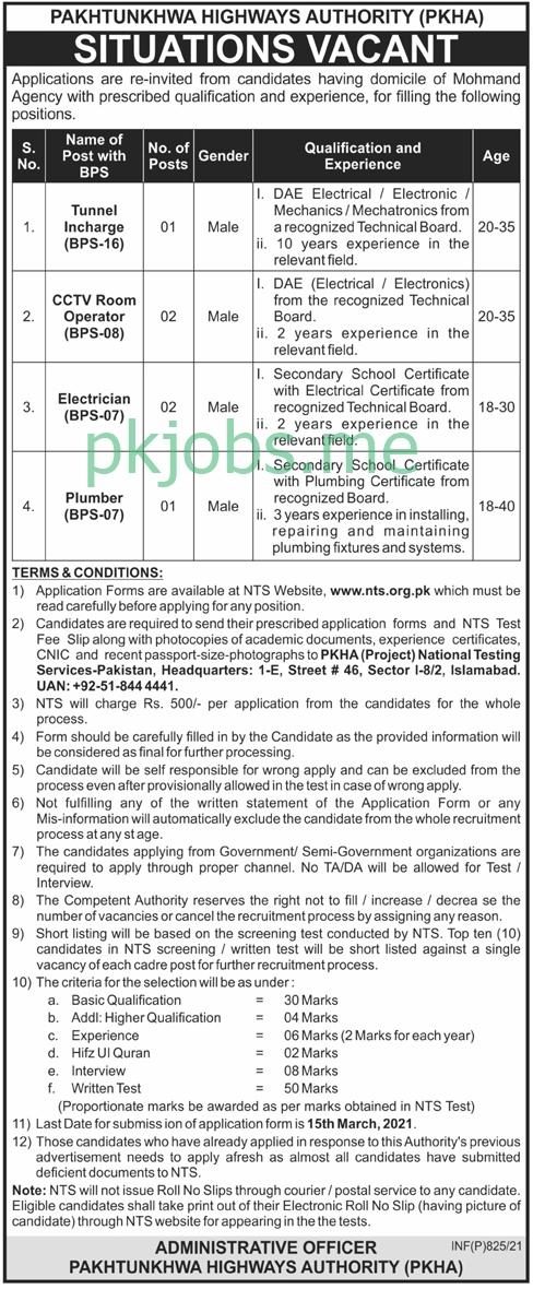 Latest Pakhtunkhwa Highways Authority Posts 2021