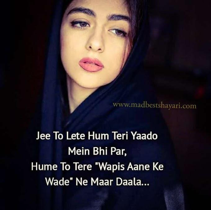 Top 10 Hindi Love Status | Sad Love  शायरी For Helo App - MadBestShayari.com