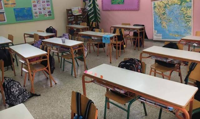 Θεσπρωτία: Τα κενά σε εκπαιδευτικούς των σχολείων στη Θεσπρωτία, πονοκέφαλος για τους υπεύθυνους
