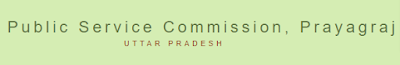 UPPSC Various Post Vacancy 2021 - Total 120 Post
