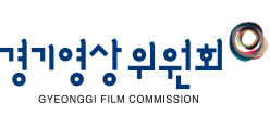 Gyeonggi Film Commission