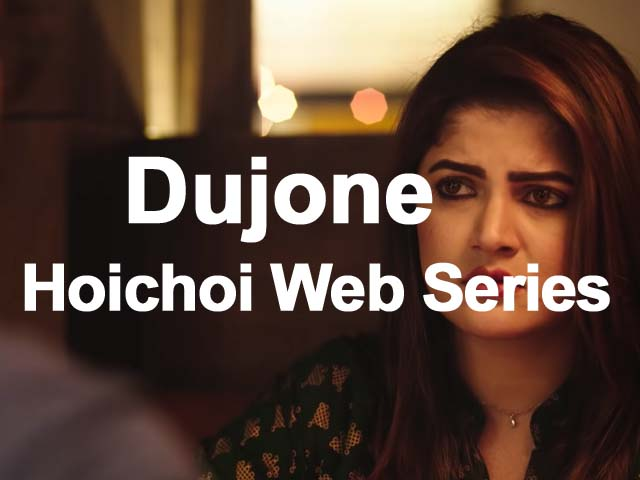 dujone-hoichoi-web-series-download-filmyzilla-filmywap