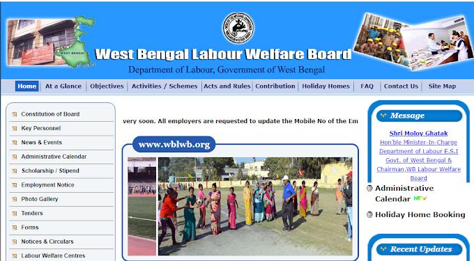 ( পশ্চিমবঙ্গ সরকারের ওয়েলফেয়ার অফিসার নিয়োগ )WBPSC Welfare Officer Recruitment  Official Notification