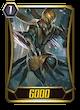 Beast Deity, Solar Falcon (G1)