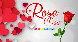 Rose day की images