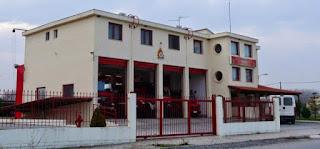 Αποτέλεσμα εικόνας για Πυροσβεστική Υπηρεσία Αριδαίας