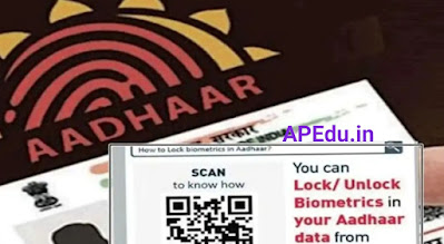 Is the details in your Aadhaar card incorrect .. but please update like this ..