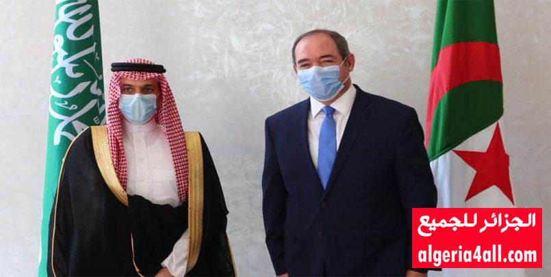 وزير الشؤون الخارجية صبري بوقادوم,الأمير فيصل بن فرحان،  وزير الشؤون الخارجية السعودي