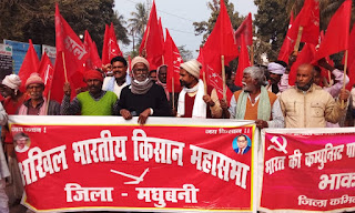 cpi-ml-madhubani-protest-farmer-bill