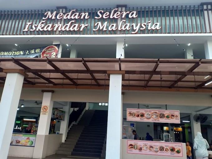 Jom Cuba Coconut Shake dan Kacang Pool di Medan Selera Iskandar Malaysia