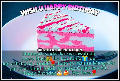 Hindi_Birthday_Status_Image_in_Hindi