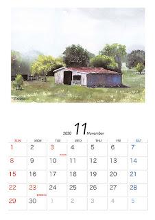 くどうさとしカレンダー11月