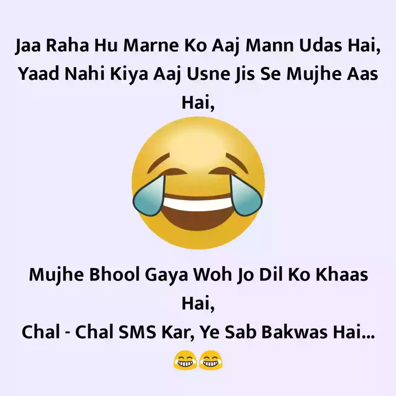 Funny message for friends