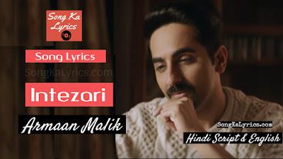 intezari-lyrics