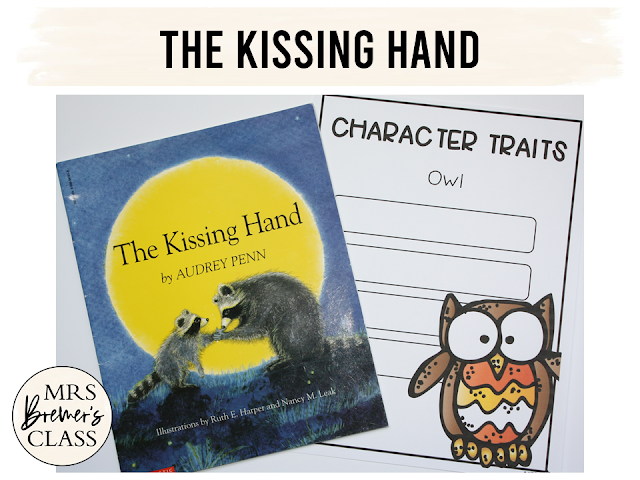 Kissing Hand book study companion activities to help Kindergarten students on their first day of school. A great back to school picture book. Common Core aligned. #backtoschool #kindergarten #bookstudy #picturebookactivities #literacy #guidedreading #kindergartenliteracy #bookstudies #bookcompanion #bookcompanions #kissinghand #1stgradereading #kindergartenreading