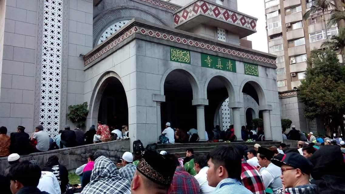 Masjid Agung Taipei, Pusat Budaya dan Pendidikan Islam di Taiwan