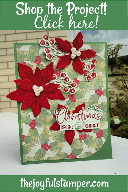 craft supply list, craft supplies, stamping supplies, paper craft supplies, poinsettia place christmas card, stampin' up!, nicole steele, the joyful stamper, independent stampin' up! demonstrator from pittsburgh pa, how to make a card, how to stamp, card making tutorials, cardmaking videos