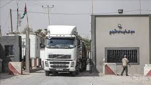 Israel closes Gaza border