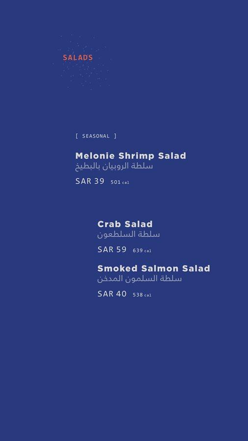 منيو مطعم كراكس