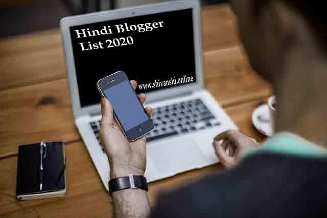 hindi blogger