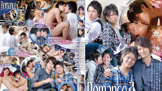 Romance vol.2