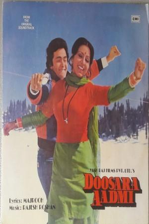 Download Doosara Aadmi (1977) Hindi Movie 720p WEB-DL 1.3GB