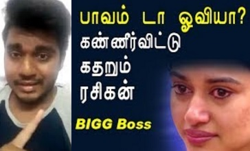 BIGG BOSS: Oviya Fan Crying for Julie, Gayathri's attitude