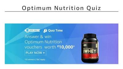 (Answers Added)Amazon Optimum Nutrition Quiz Answers