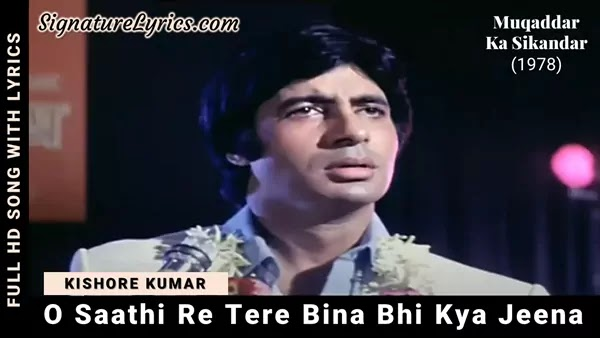 O Saathi Re (Male) Lyrics - Kishore Kumar - From Muqaddar Ka Sikandar