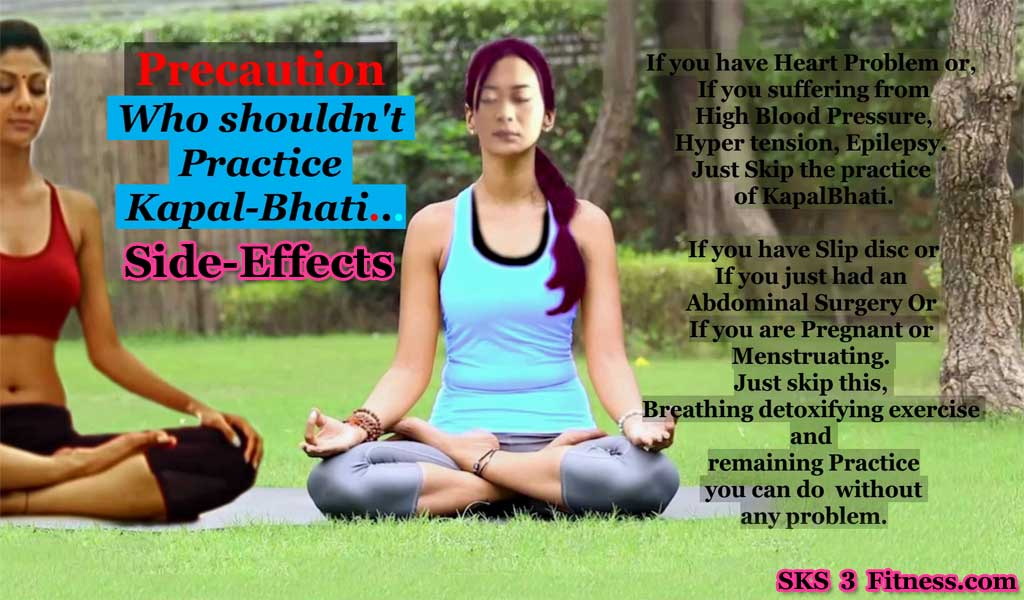 Kapalbhati ke Side Effects