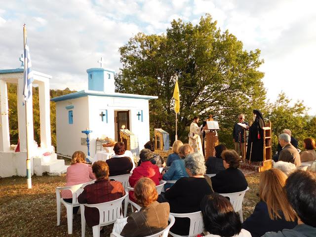 Εσπερινός στο εκκλησάκι του Ιωάννη του Θεολόγου από τον Σύλλογο Ποντίων Ν. Ξάνθης