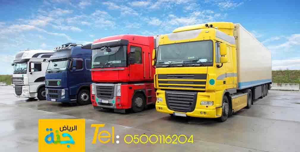 أفضل شركة نقل عفش دولي بالرياض 0500116204 جنة الرياض