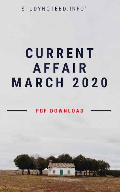 Professor current affairs march 2020 pdf Download