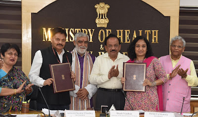 Health Ministry signs MoU Ministry of Social Justice for enhanced HIV/AIDS outreach