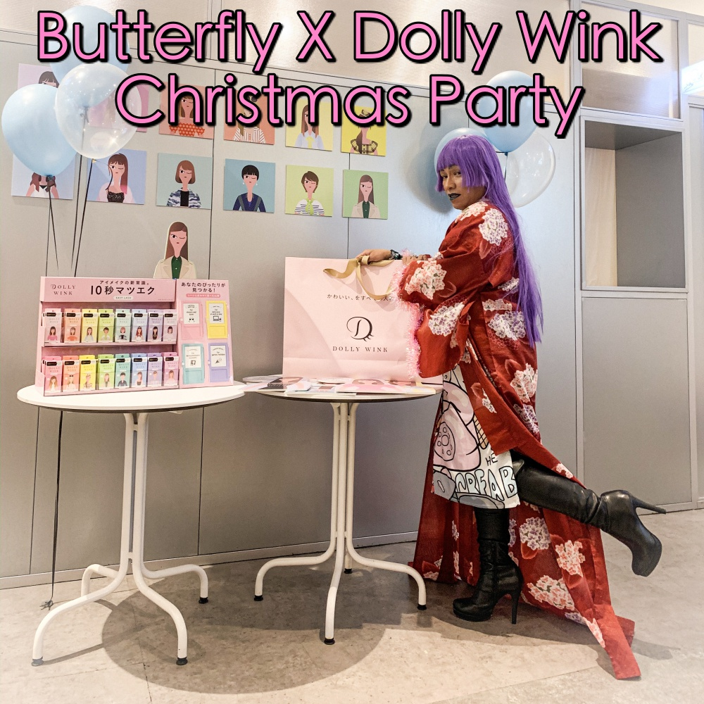 The Butterfly Project Malaysia, Dolly Wink, Easy Lash, Beauty by Rawlins, Rawlins GLAM, Koji-Honpo, Japanese Kawaii Christmas, Rawlins Best Dressed, Kakiyuki, kakigori,