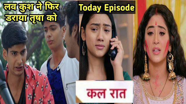 WHAT! Luv Kush Abhishek mocks Trisha again Kartik Naira disappointed in YRKKH