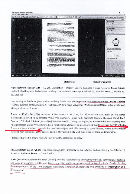 Commissioner exposed, the FIR filed in the TRP scam case names India Today, not Republic TV