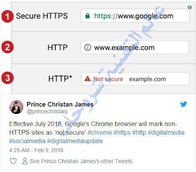 عاجل-متصفح-جوجل-كروم-يعلن-الحرب-على-مواقع-بروتوكول-HTTP-2