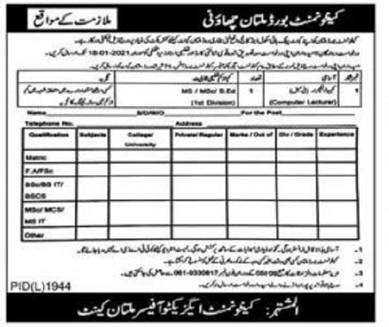 cantonment-board-multan-jobs-2021-application-form