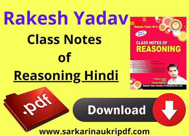 Rakesh Yadav Class Notes of Reasoning Hindi PDF Download
