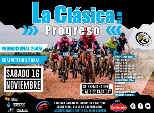 MTB - La Clásica de Progreso (Progreso - Canelones, 16/nov/2019)