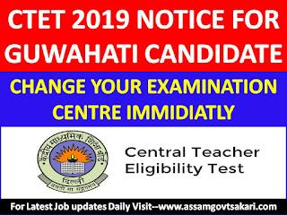 CTET 2019 PUBLIC NOTICE for Guwahati & Bihar Candidate