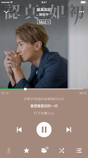 JOOX Music v5.3.2 (VIP Unlimited) MOD APK