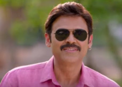 babu bangaram photos