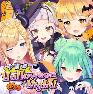 hololive IDOL PROJECT: Halloween Night, Tonight! (Digital Single)