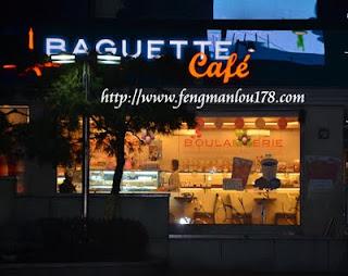 巴黎面包咖啡厅