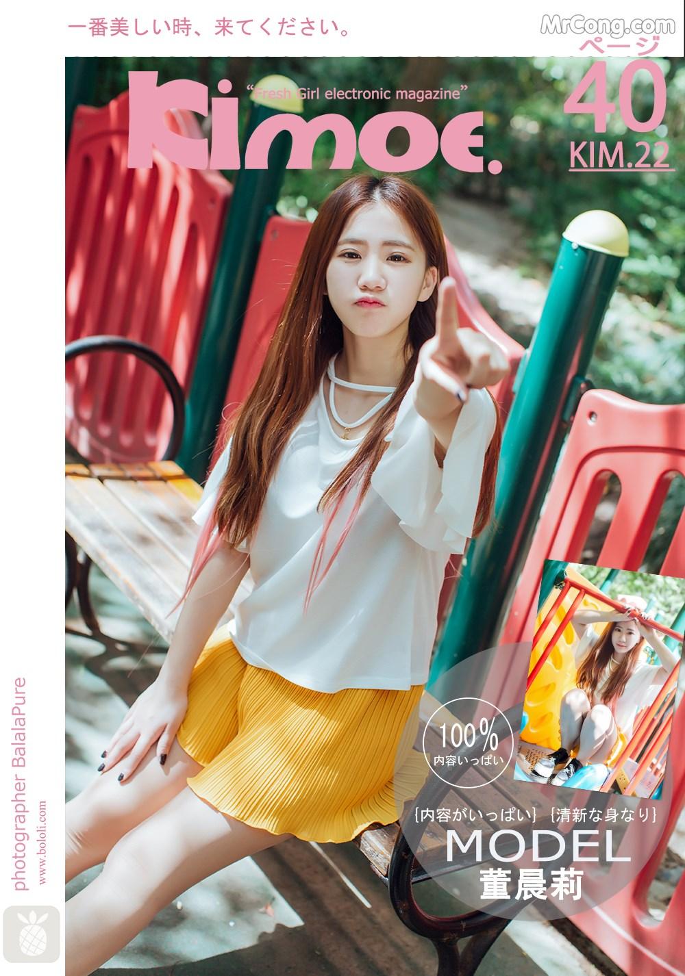 Kimoe Vol.022: Người mẫu Dong Chen Li (董晨莉) (41 ảnh)